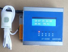 捷创信威AT-820B 大棚温湿度报警器,养殖温湿度报警器