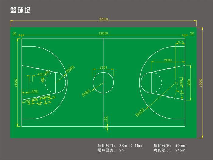 上海、硅pu、篮球场、网球场、羽毛球场、铺