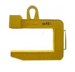 C型卷板吊具(ZS1006)