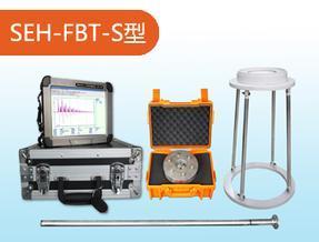 SHE-FBT-S落球式岩土力学特性测试仪
