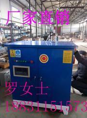 供应热水蒸汽锅炉