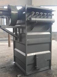 DMC-36型脉冲布袋除尘器