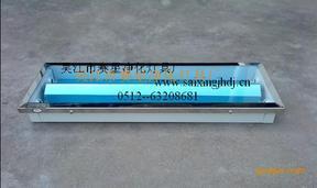 2*20W不锈钢嵌入式净化灯