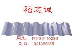 供应贵州彩钢板彩钢瓦新型仿古琉璃瓦彩钢夹芯板铝镁锰板厂家