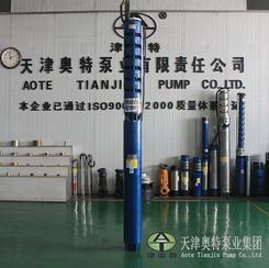 深井潜水泵型
