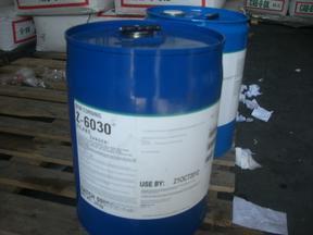 水性玻璃漆硅烷偶联剂Z6040