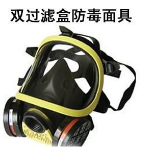 活性炭过滤盒防毒面具过滤盒配件防毒面罩 全面罩双滤盒防毒面具