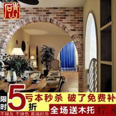 青山文化石 人造石 文化砖 背景艺术墙QS-9588