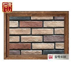 普罗旺斯文化砖文化石电视背景墙砖室内仿古砖田园