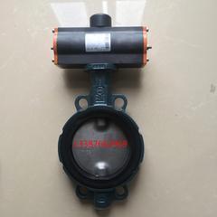 依博罗 EBRO Z011-A DN50 气动蝶阀