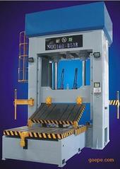 维修半自动四柱型合模机,轻巧方便,操作简单,全自动合模机|试