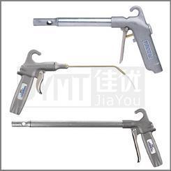 美国Guard Air风枪/吸风枪 安全吹尘枪