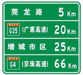 交通标志牌,路牌,限速 警告标牌,铝牌 三角牌 反光牌子定做