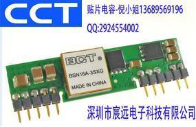 通信电源专用贴片电容替代铝电解电容X7R 1uf/6.3V 0402