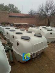 农村小型家用化粪池
