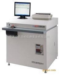 火花直读精密光谱仪TY-9600