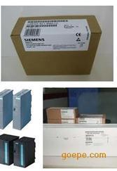 S7-300系列PLC产品硬件