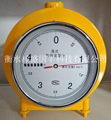 湿式气体流量计厂家直销
