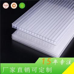 上海捷耐厂家直销温室用透明阳光板,厂家直销