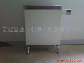 蓄能电暖气【蓄能电暖器】