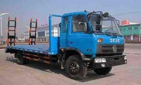 供应东风145平板车15吨挖机运输车挖机平板拖车拖板车