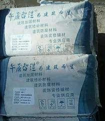 安庆环氧树脂胶泥厂家价格