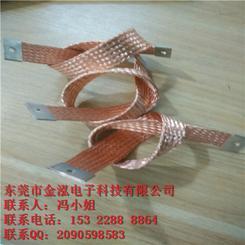 汽车专用铜编织带软连接,裸铜编织带软连接