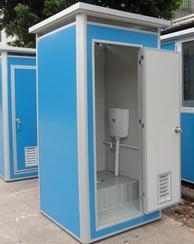 流动厕所移动厕所供货商环卫厕所流动洗手间价格