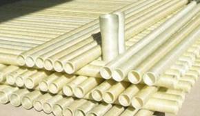 玻璃钢管道_电缆保护管特点