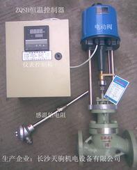 酒店热水恒温控制阀智能水温控制器