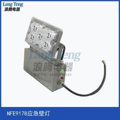 NFE9178应急照明壁灯厂家直销