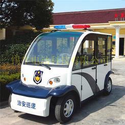 无锡电动巡逻车,治安巡逻车物业四轮巡逻车