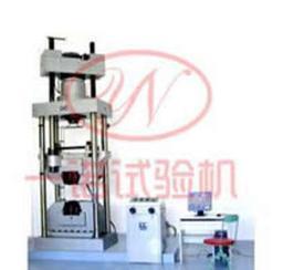 供应WAW-A系列微机控制电液伺服万能试验机