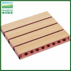 槽木MDF陶铝环保阻燃吸音板