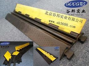 微型减速带_微型线槽板_办公室网线盖板