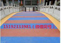 8203;青海彩色路面喷涂剂西宁城中区厂家免费教您沥青水泥路改色