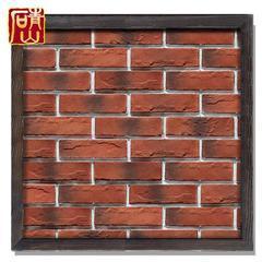 人造文化石红砖背景墙仿古砖外墙砖9001