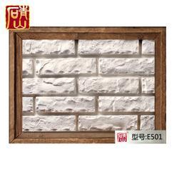 青山市3D白砖凹凸砖客厅电视背景墙砖E501
