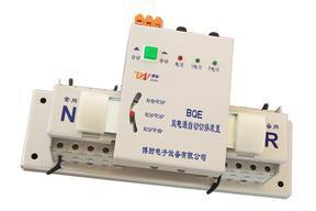 BQE小微断双电源 触摸屏母联控制器 双电源控制器