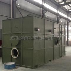 生物除臭设备 生物滤池 BAF曝气生物滤池 污水废气处理设备