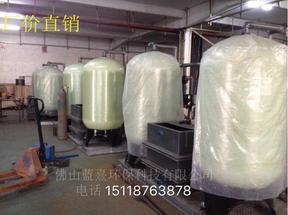 全自动软水器 电厂锅炉水处理 软水机 工业软化水设备