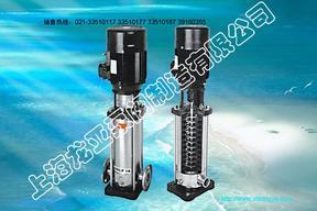 CDL/CDLF系列不锈钢立式多级泵-新款
