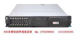 HUC企业融合通信系统