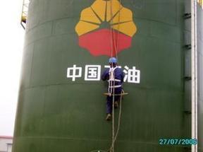 湖南储油罐防腐