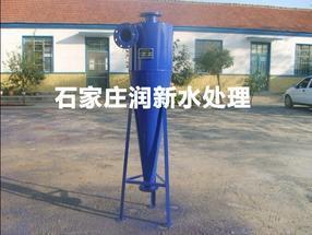 旋流除砂器 沙水分离器