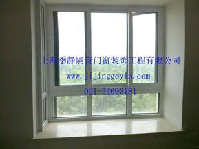 双层隔音玻璃窗,双层夹胶玻璃隔音窗