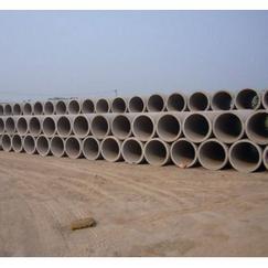 纤维水泥管