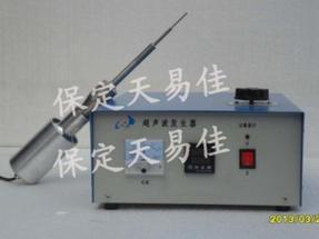 超声波细胞破碎仪