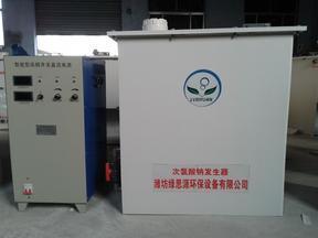 电解法次氯酸钠消毒剂发生器
