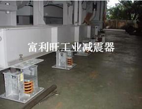 供应发电机组减震器